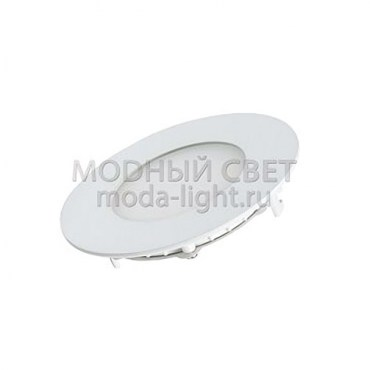 Светильник CL-90A-3W White