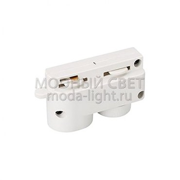 Адаптер для трека LGD-B1P-ADAPTER White