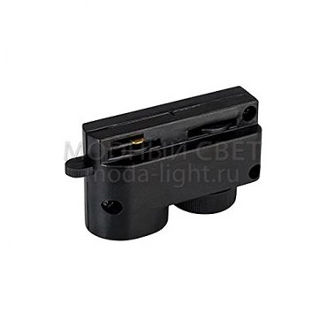 Адаптер для трека LGD-B1P-ADAPTER Black