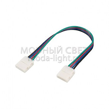 Коннектор выводной FIX-RGB-10mm-150mm-X2 (4-pin)